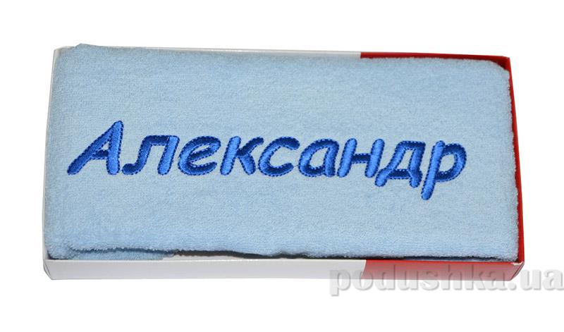 Подарочное полотенце TAC с вышивкой Мужское имя