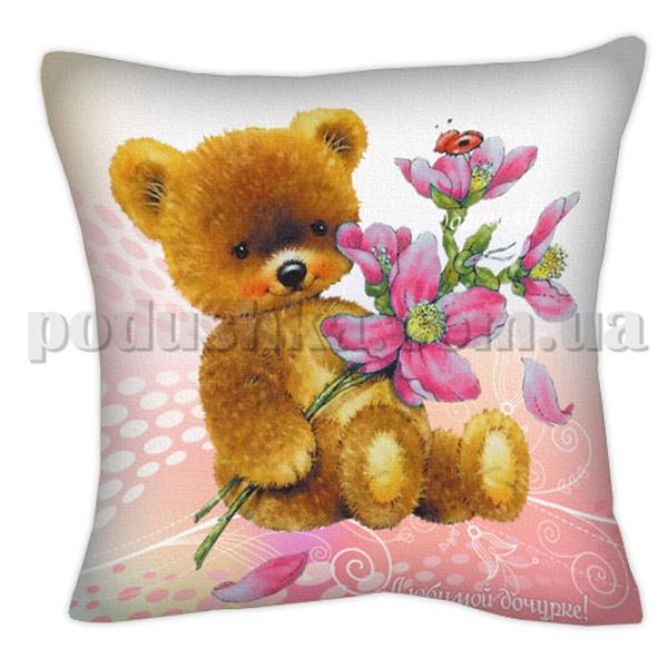 Подушка Любимой дочке