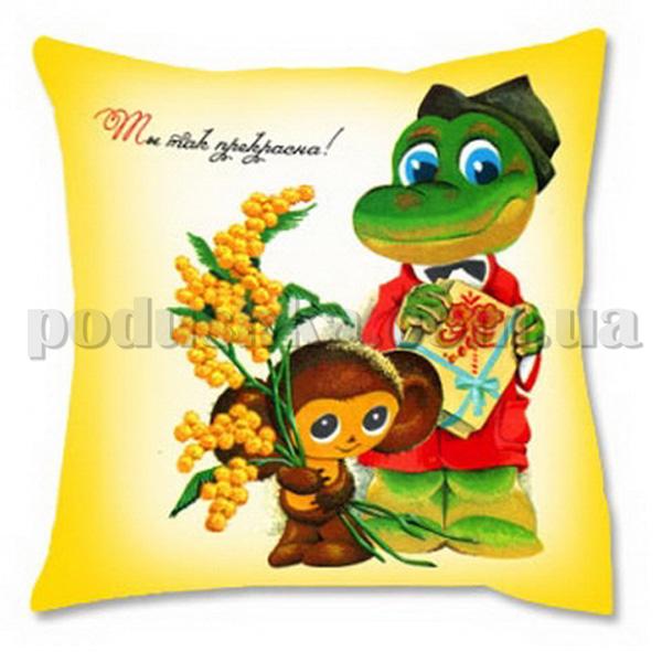 Подушка Ты так прекрасна