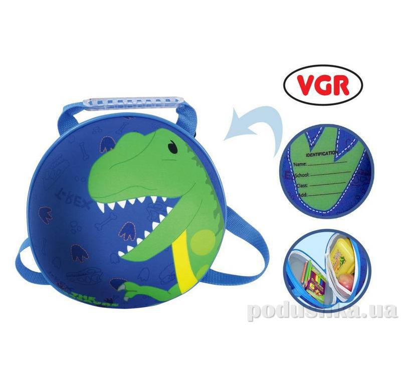 Рюкзачок Мини Динозавр VGR синий