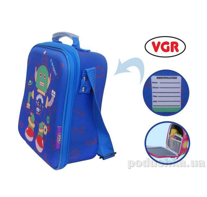 Рюкзачок Мини Робот VGR синий