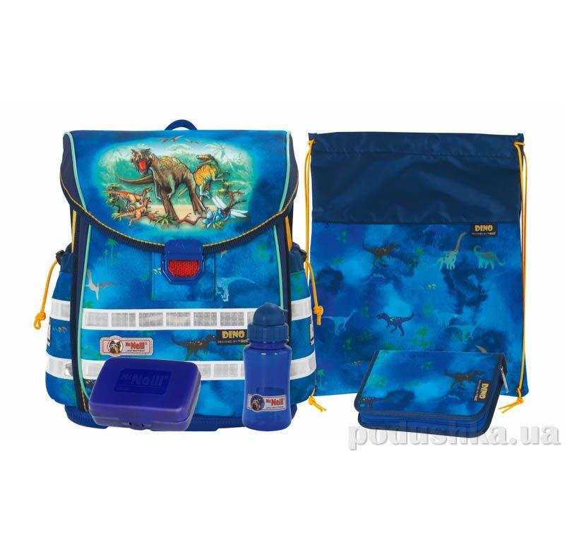 Школьный ранец DINO Basic McNeill с наполнением 5 предметов