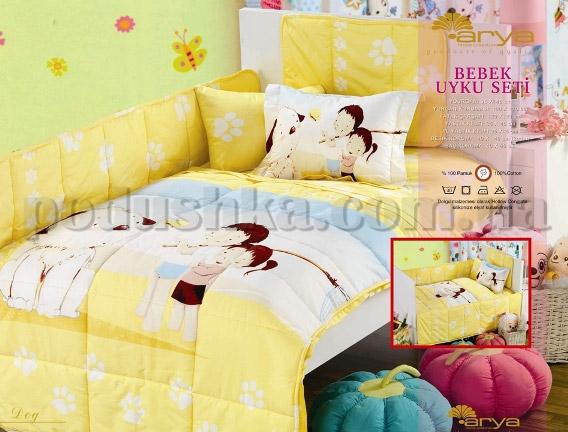 Спальный комплект для детской кроватки Arya Brother-sister