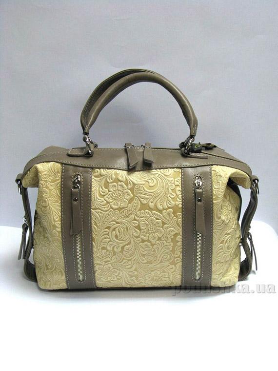 Сумка из натуральной кожи Artis Bags 638 бежевая
