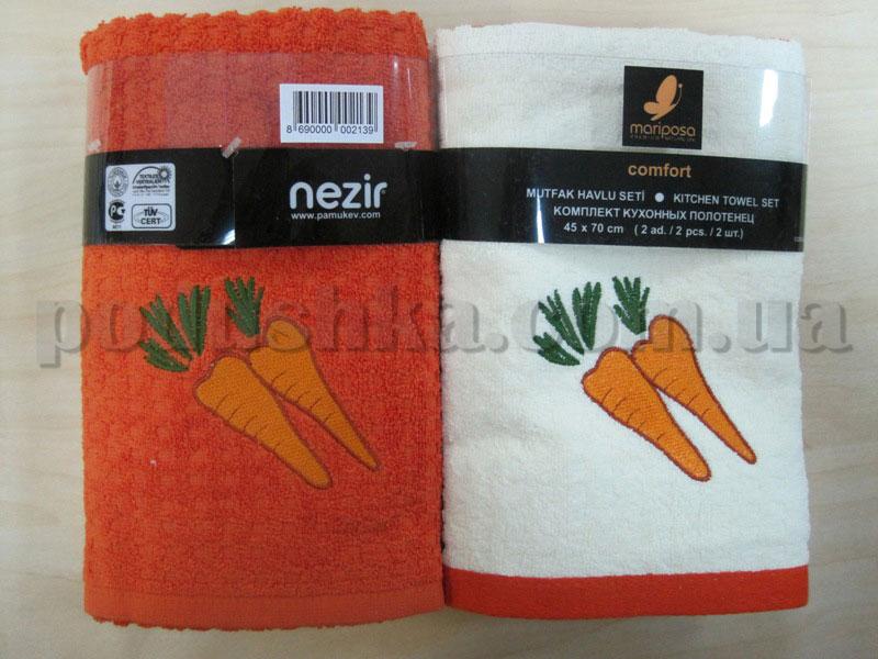 Набор махровых кухонных полотенец Mariposa Морковь