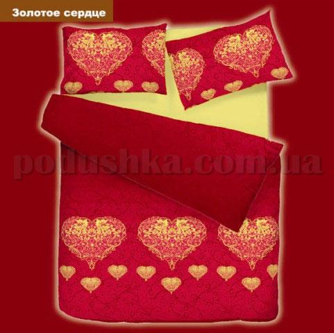 Постельное белье Вилюта Золотое сердце