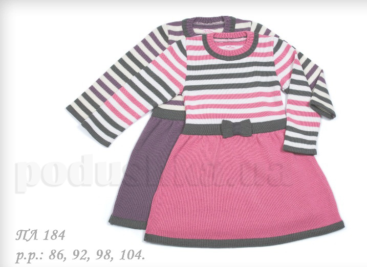 Платье для девочек в полоску Лютик ПЛ184 полушерсть