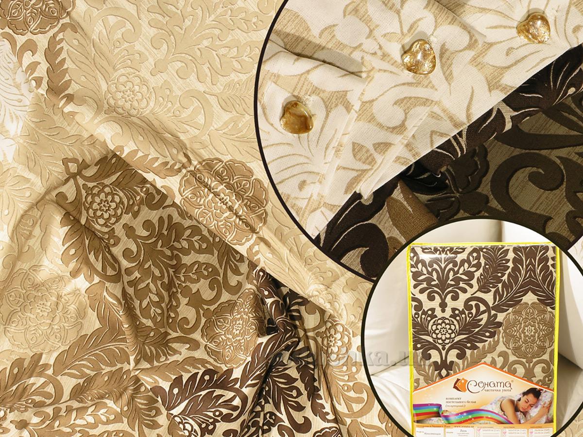 Постельное белье Соната сатин Констанция Полуторный комплект  Соната