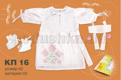 Комплект детский Любавонька Бемби КП16 поплин