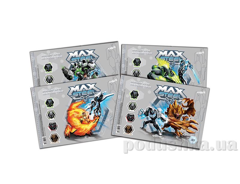 Альбом для раскрашивания Kite Max Steel MX14-243K