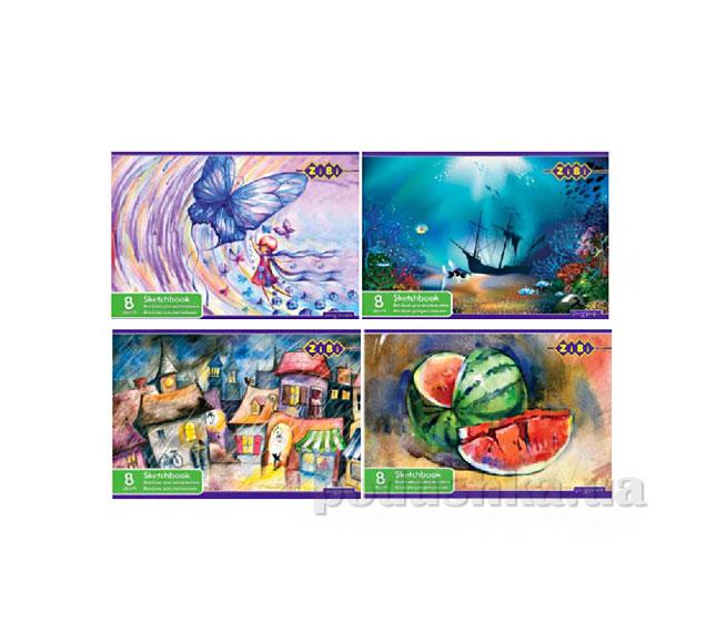 Альбом для рисования, 8 листов ZiBi ZB.1420