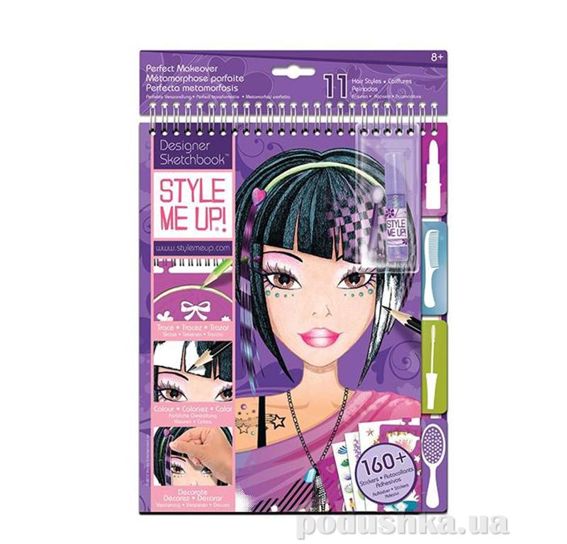 Альбом для творчества Идеальный макияж AKT-01421