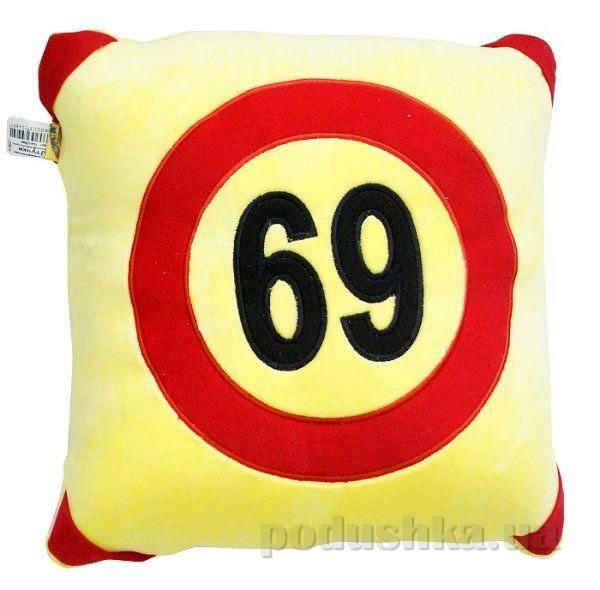Антистрессовая подушка Штучки Автознаки 69
