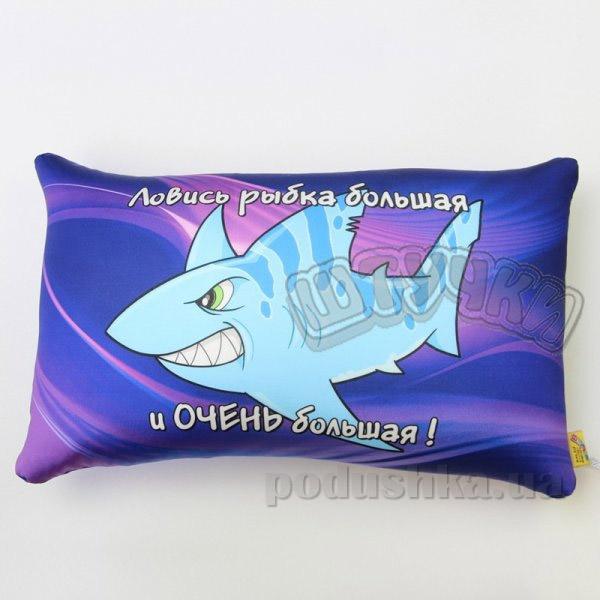 Антистрессовая подушка Штучки Рыбалка Ловись рыбка большая