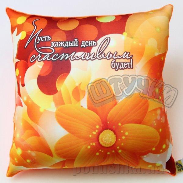 Антистрессовая подушка Штучки Цветы-весна оранжевая