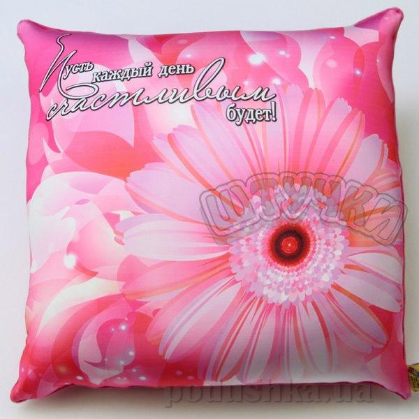 Антистрессовая подушка Штучки Цветы-весна розовая