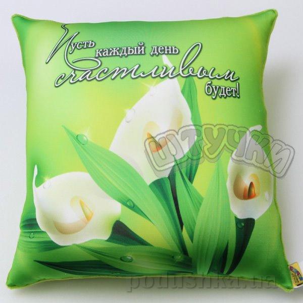 Антистрессовая подушка Штучки Цветы-весна салатовая