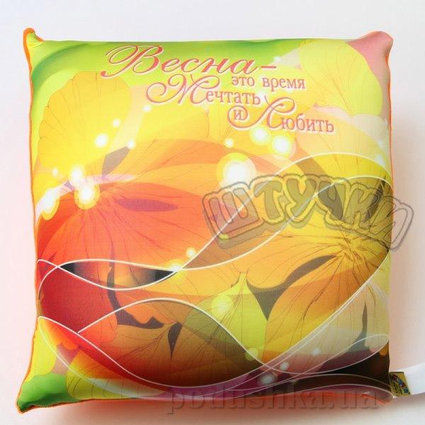 Антистрессовая подушка Штучки Цветы-весна салатово-желто-оранжевая