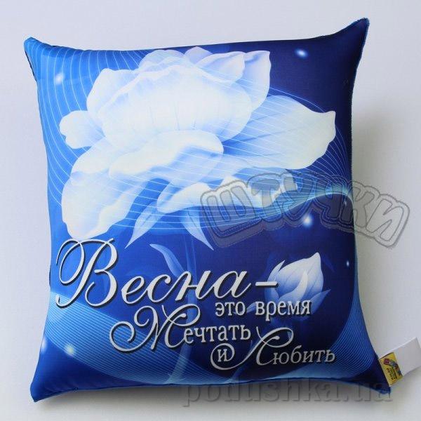 Антистрессовая подушка Штучки Цветы-весна синяя