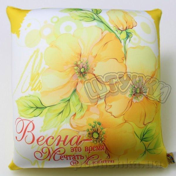 Антистрессовая подушка Штучки Цветы-весна желтая