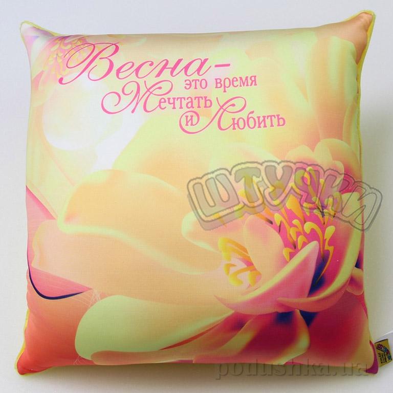 Антистрессовая подушка Штучки Цветы-весна желто-розовая