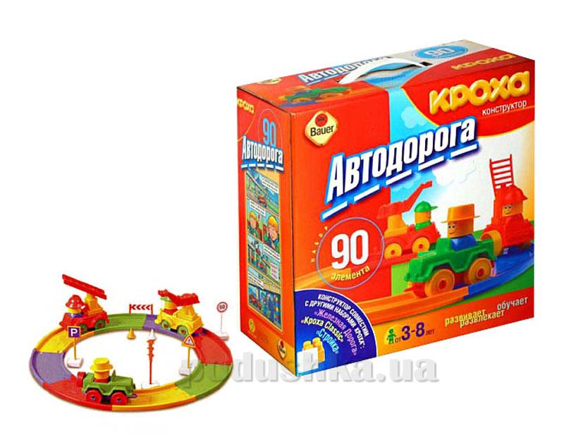 Автодорога конструктор 90 элементов Кроха 058