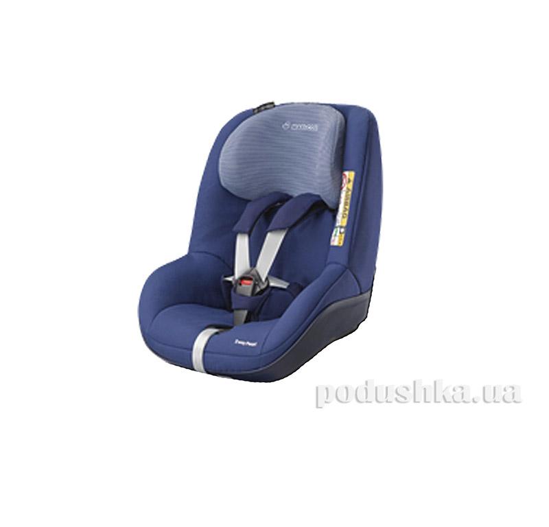 Автокресло 2wayPearl River Blue Maxi-Cosi 79008970