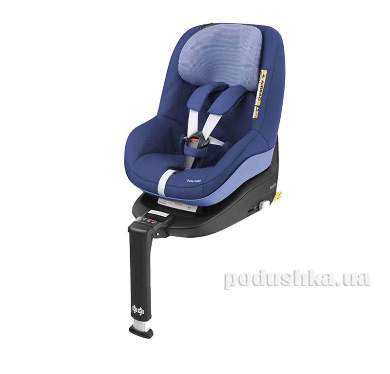 Автокресло 2wayPearl River Blue Maxi-Cosi 79009640