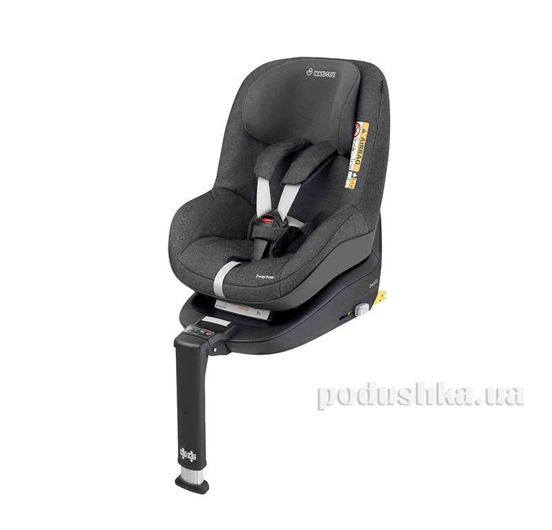 Автокресло 2wayPearl Sparkling Grey Maxi-Cosi 79009560