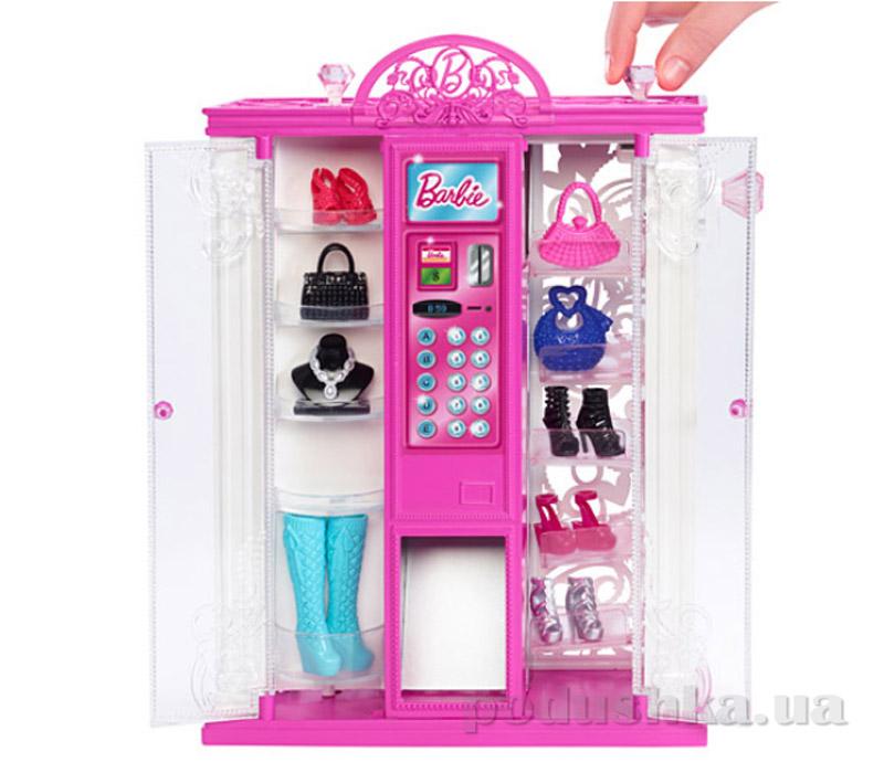 Автомат с аксессуарами для Барби серии Дом мечты Barbie