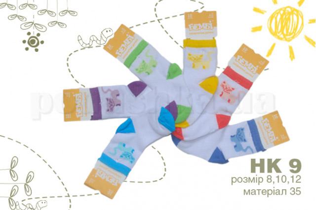 Носочки детские с рисунком Бемби НК9 хлопок