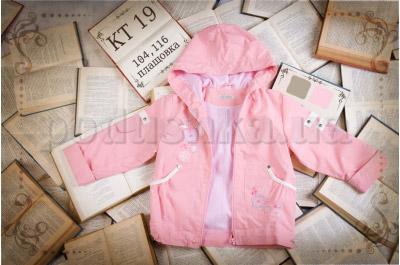 Куртка детская с рисунком Бемби КТ19 плащевка