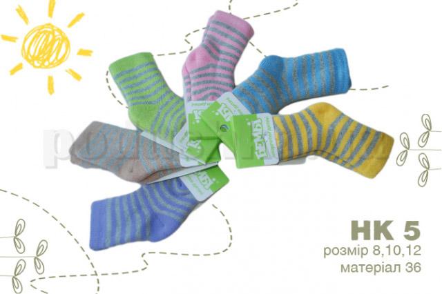 Носочки махровые в полосочку Бемби НК5 махра