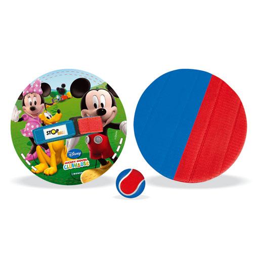 Игровой набор Поймай мяч - Мышонка