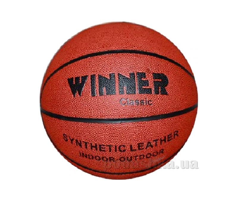 Баскетбольный мяч Winner Classic-7