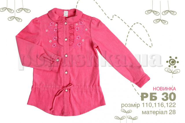 Рубашка для девочек Бемби РБ30 микровельвет