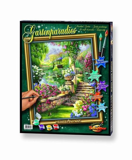 Художественный творческий набор Райский сад
