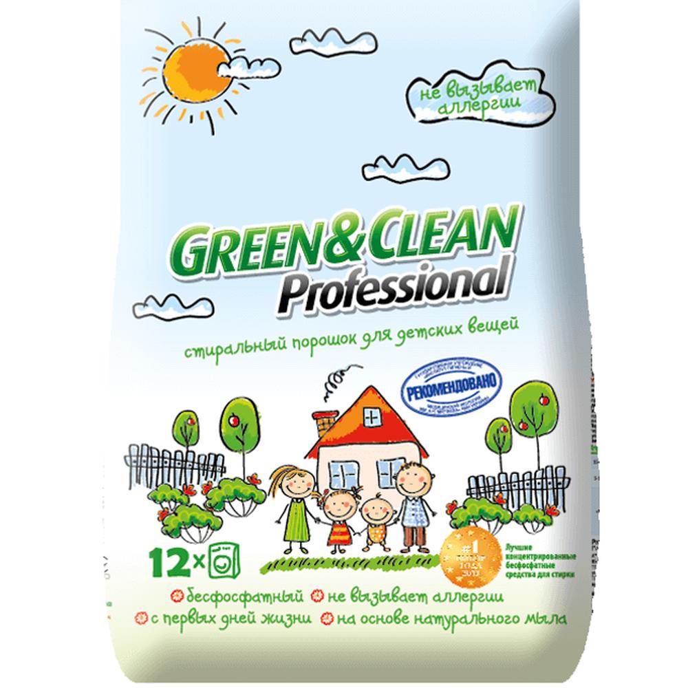 Бесфосфатный стиральный порошок Green Clean Pro для детской одежды 1,2 кг 12 стирок 4823069702731