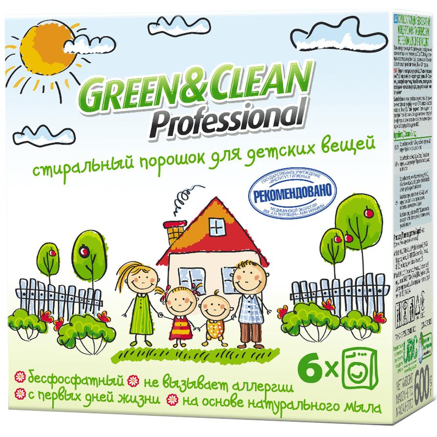 Бесфосфатный стиральный порошок Green Clean Pro для детской одежды 600 г 6 стирок 4823069701574