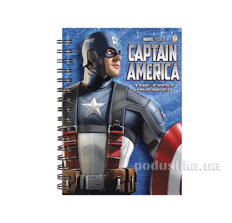 Блокнот А5 спираль Капитан Америка 1 Вересня 1-150735