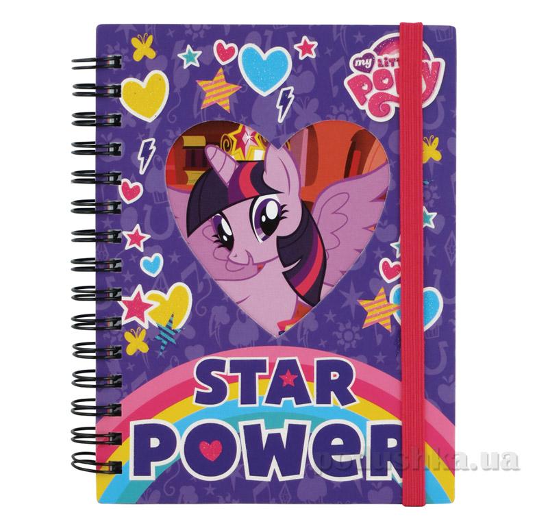 Блокнот для девочки Моя Пони Kite LP15-229K