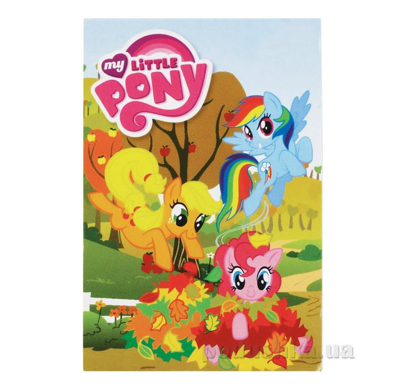 Блокнот для девочки My Litlle Pony Kite LP15-224K