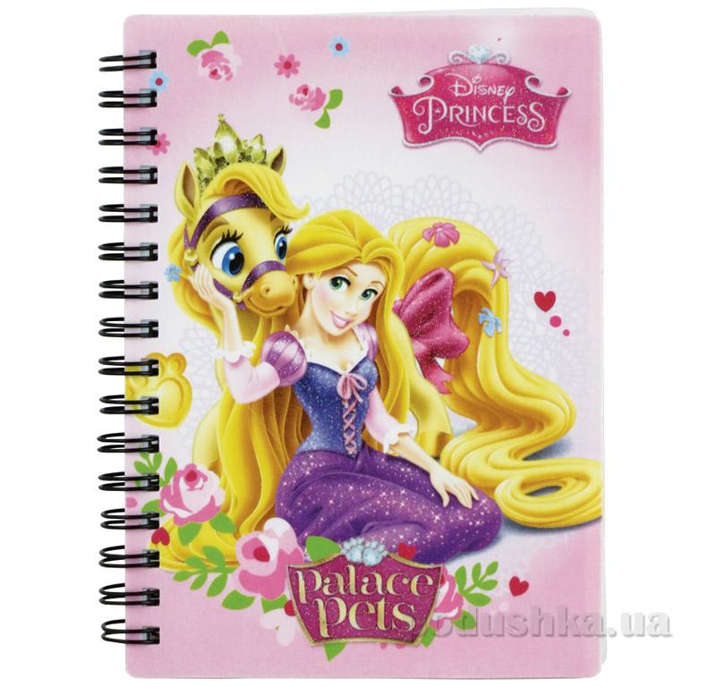 Блокнот для девочки Princess Kite P15-226K