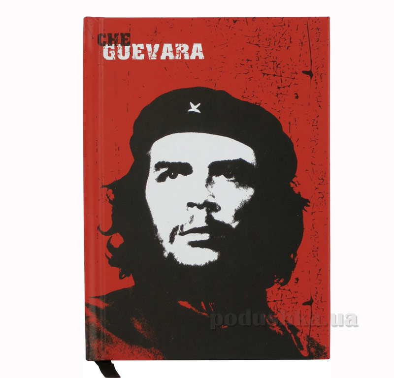 Блокнот с твердой обложкой Kite Che Guevara CG15-228K
