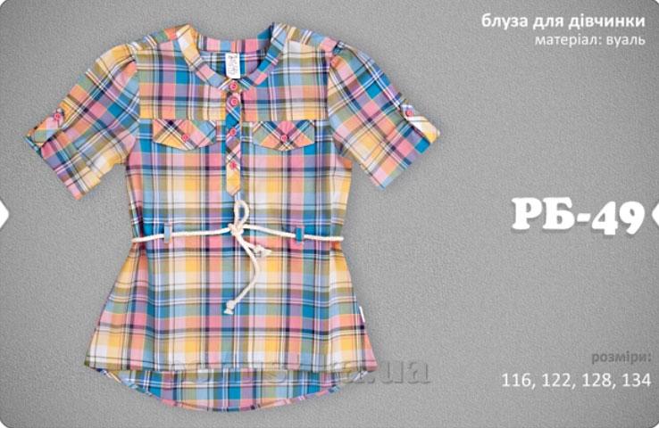 Блуза для девочки Bembi РБ49