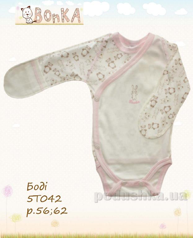 Боди Bonka 5Т042 розовое