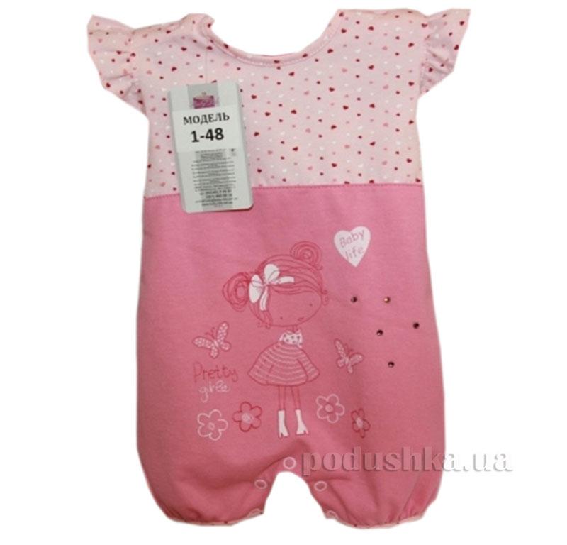 Боди для девочки Baby Life 1.-48