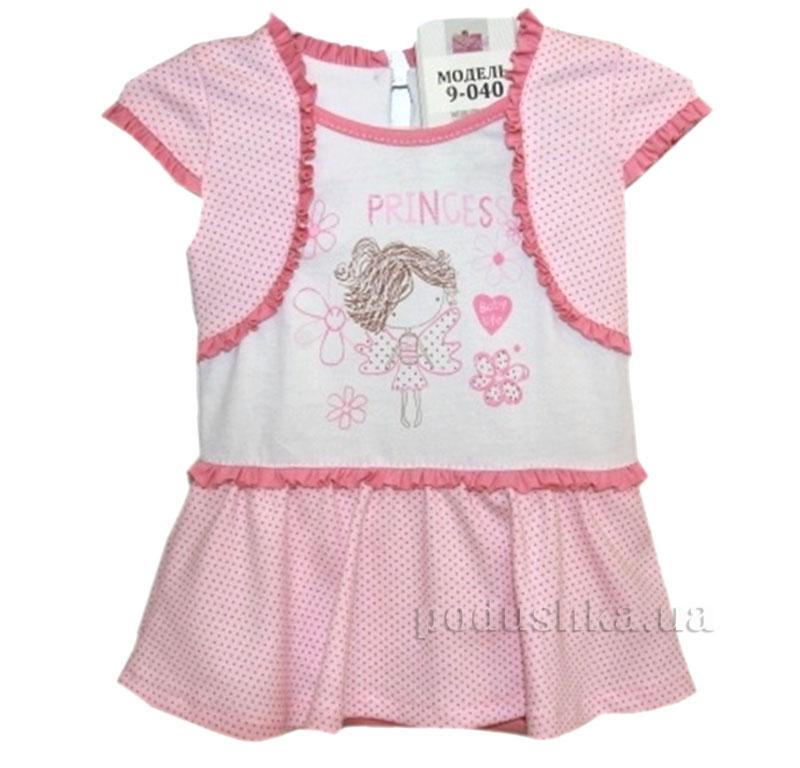 Боди для девочки Baby Life 9.-040 с юбочкой