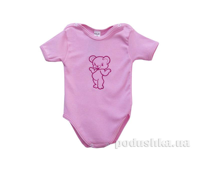 Боди-футболка Клим БД-20 розовый