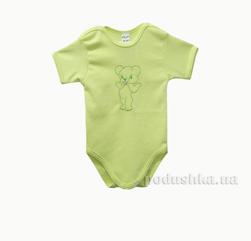 Боди-футболка Клим БД-20 зеленый
